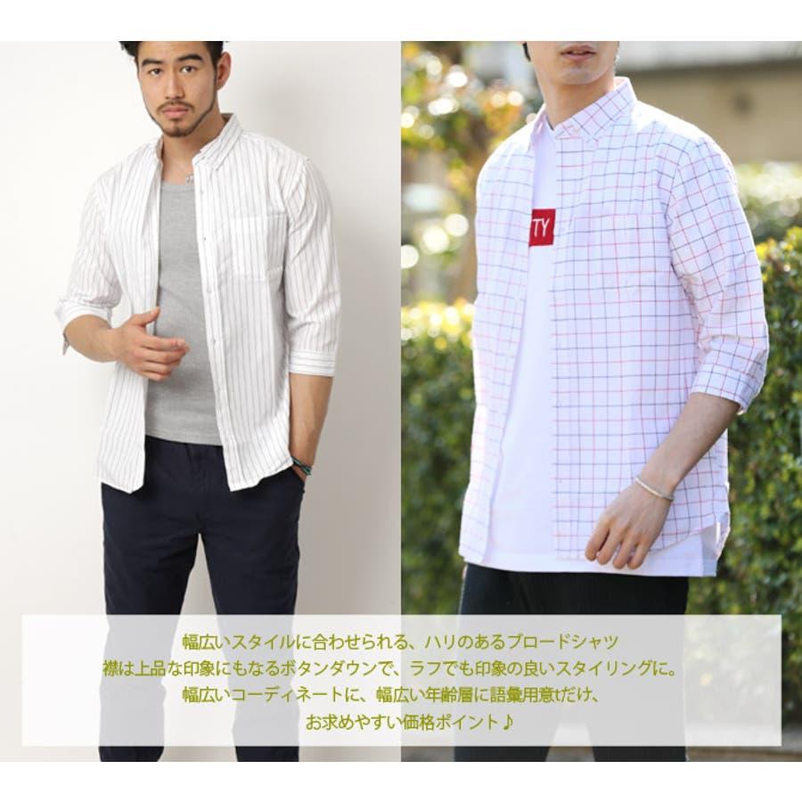 ボタンダウンシャツ メンズ 7分袖 2