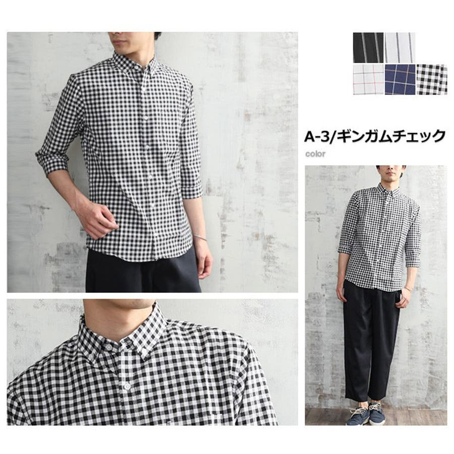 ボタンダウンシャツ メンズ 7分袖 5