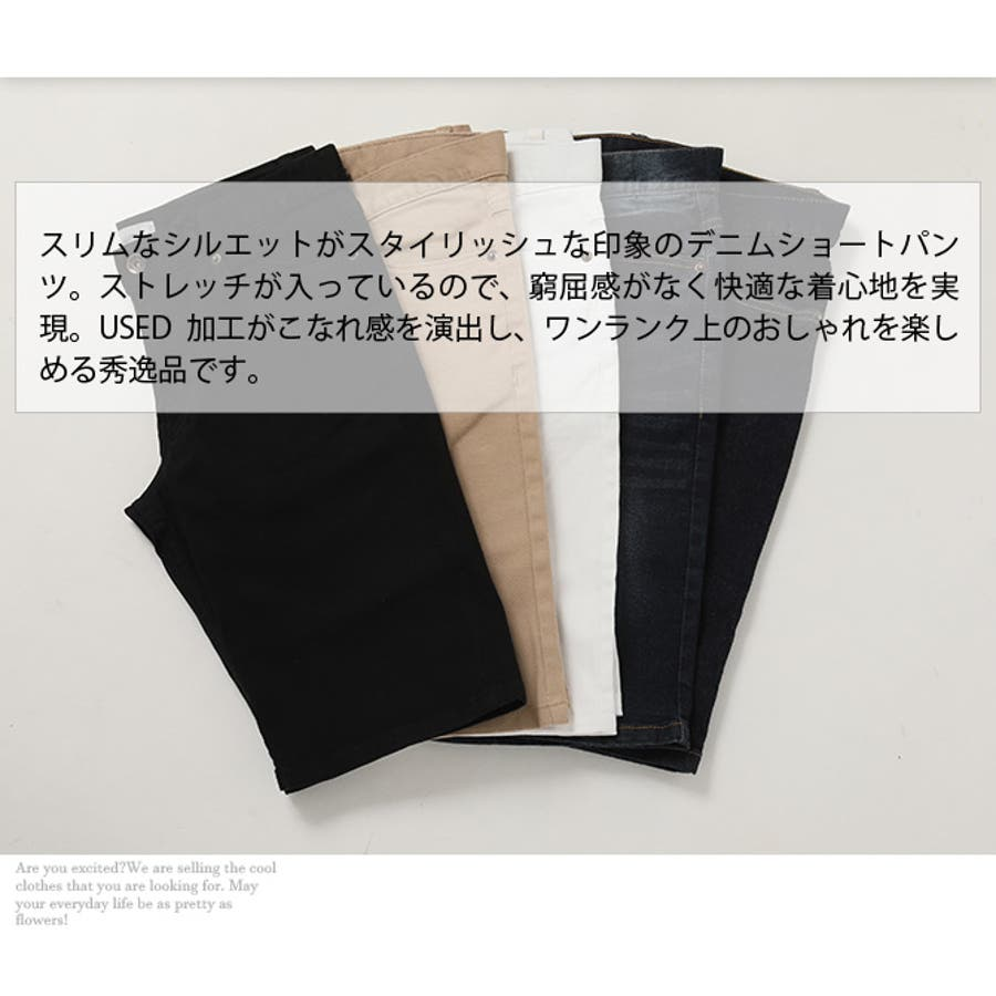 ショートパンツ メンズ デニム 3