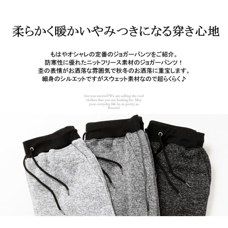 ジョガーパンツ メンズ 暖か 3