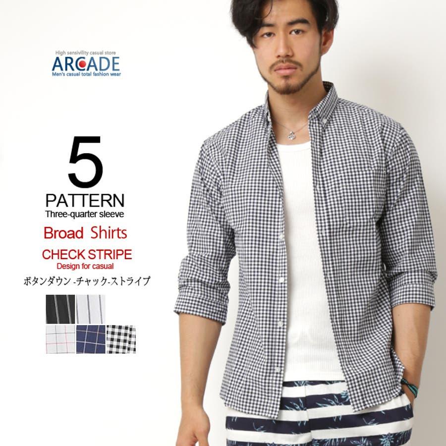 ボタンダウンシャツ メンズ 7分袖 1