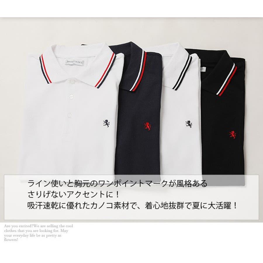 ポロシャツ メンズ 半袖 3