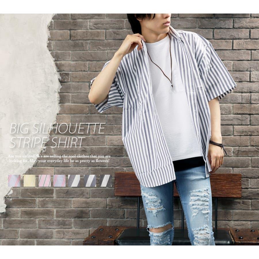 ビッグシャツ メンズ ストライプ 2