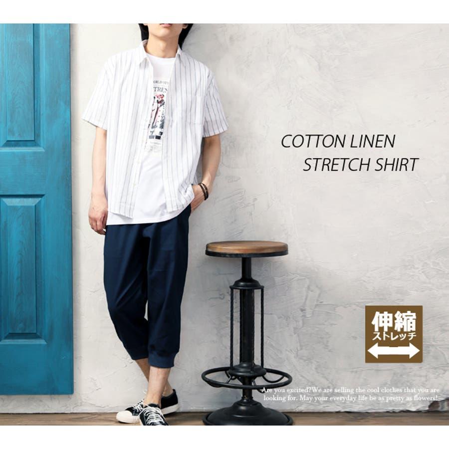 半袖シャツ メンズ リネンシャツ 2