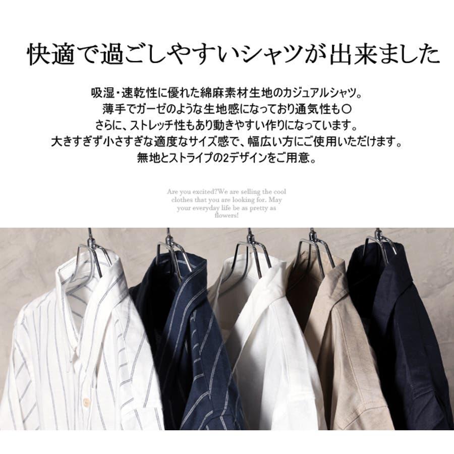 半袖シャツ メンズ リネンシャツ 3