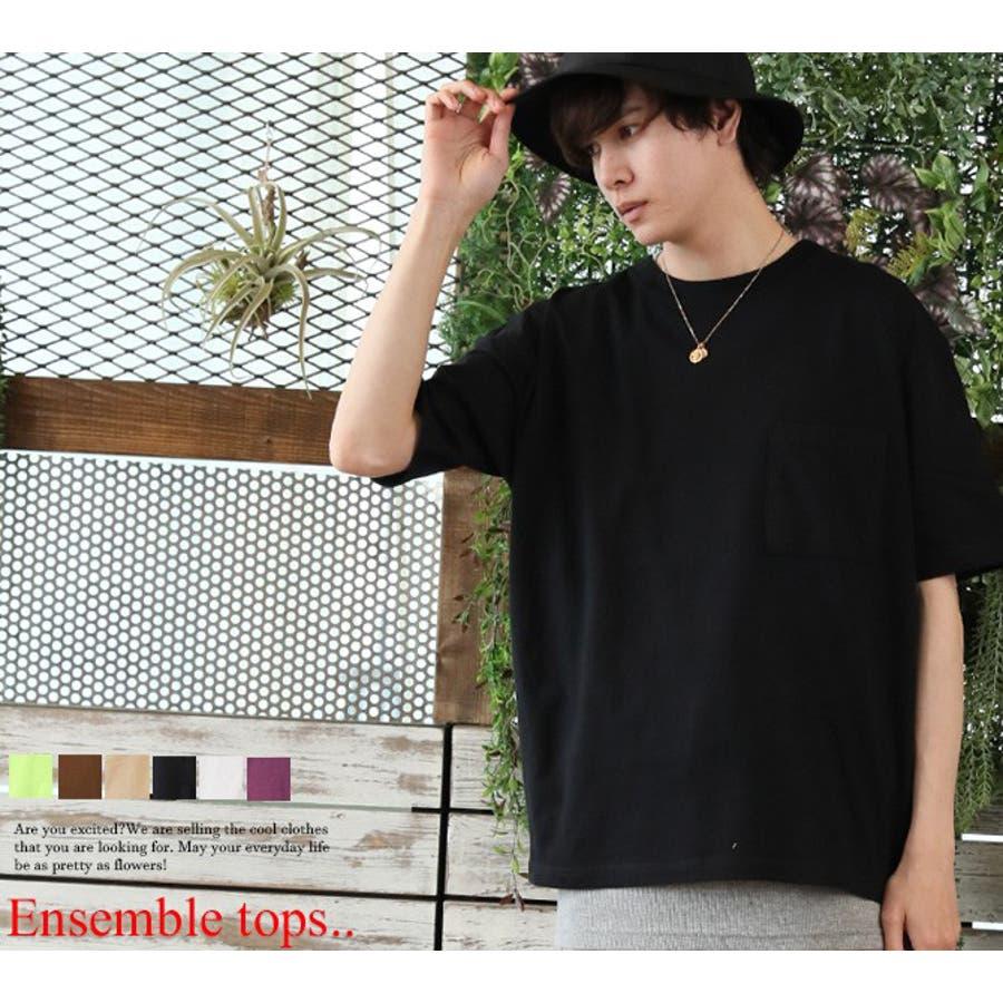 2枚セット アンサンブル ポケ付きビッグTシャツ×ロングタンクトップ 2