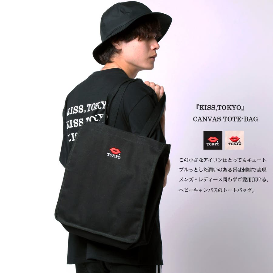 トートバッグ KISS TOKYO 2