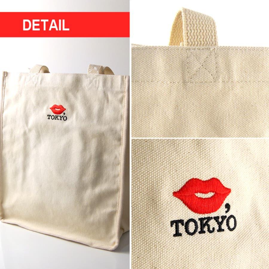 トートバッグ KISS TOKYO 3