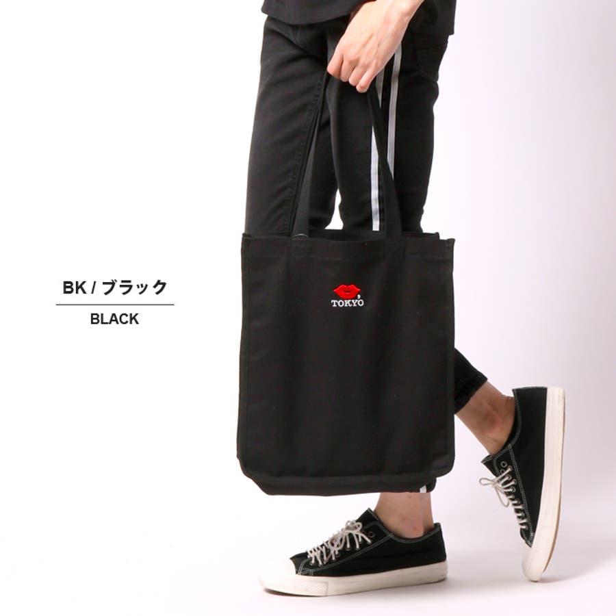 トートバッグ KISS TOKYO 6