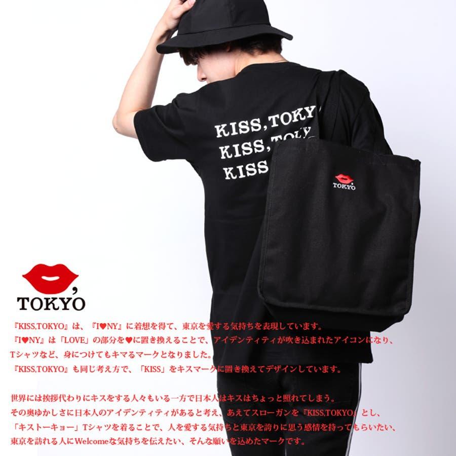 トートバッグ KISS TOKYO 7
