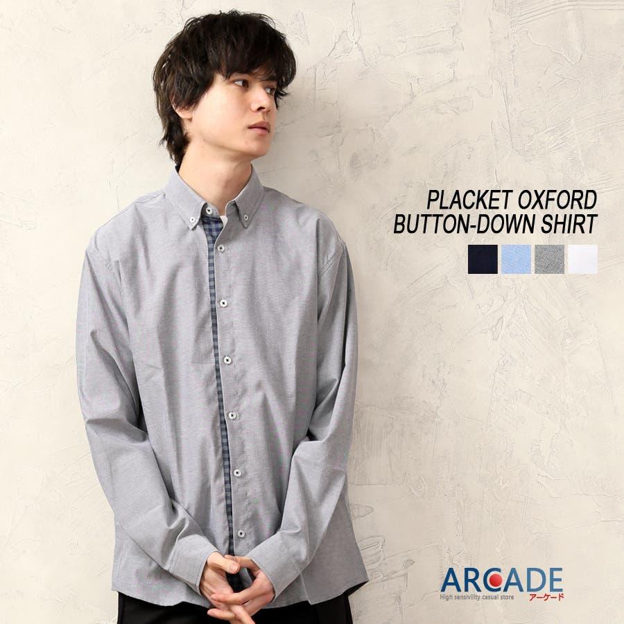 カジュアルシャツ ボタンダウンシャツ メンズ 1