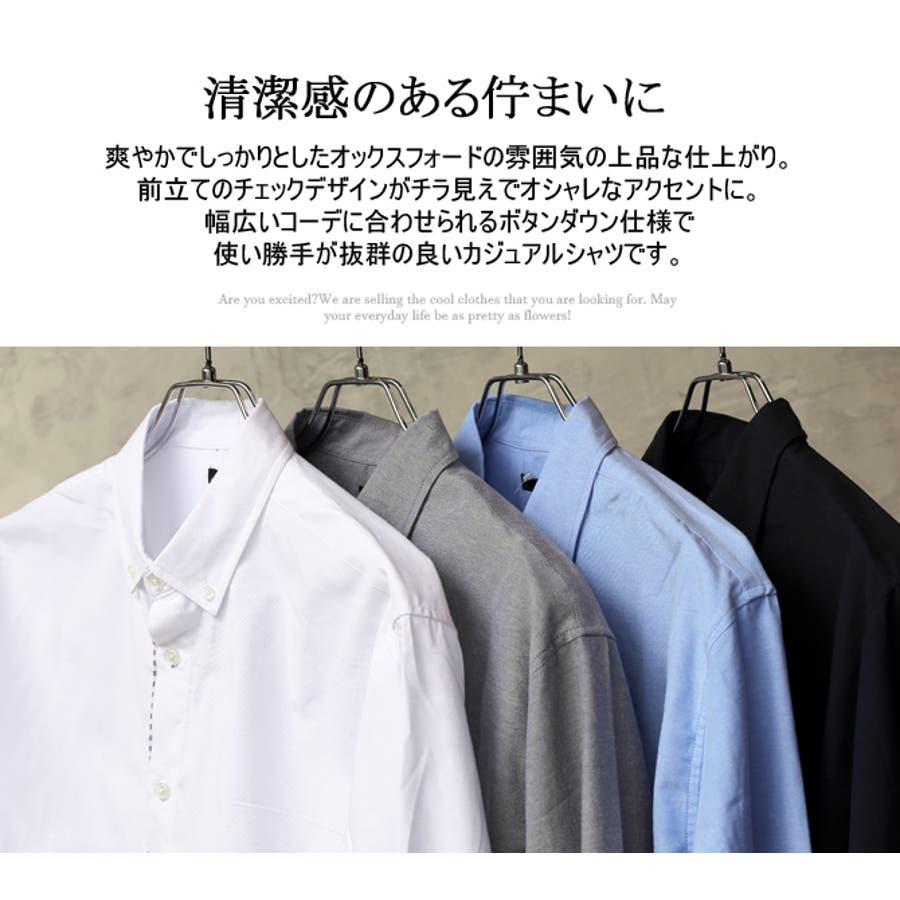 カジュアルシャツ ボタンダウンシャツ メンズ 3