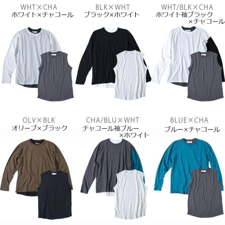 2枚セット カットソー ビッグTシャツ 4
