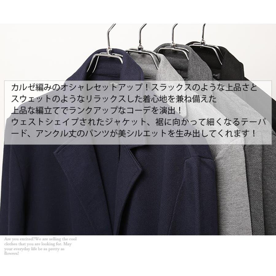 セットアップ メンズ テーラードジャケット 4