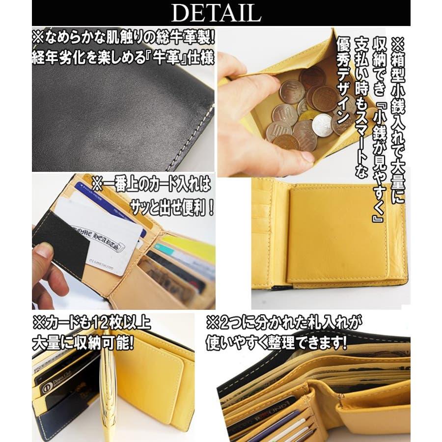 牛革 本革財布 財布 二つ折り メンズ サイフさいふ ブランド 4