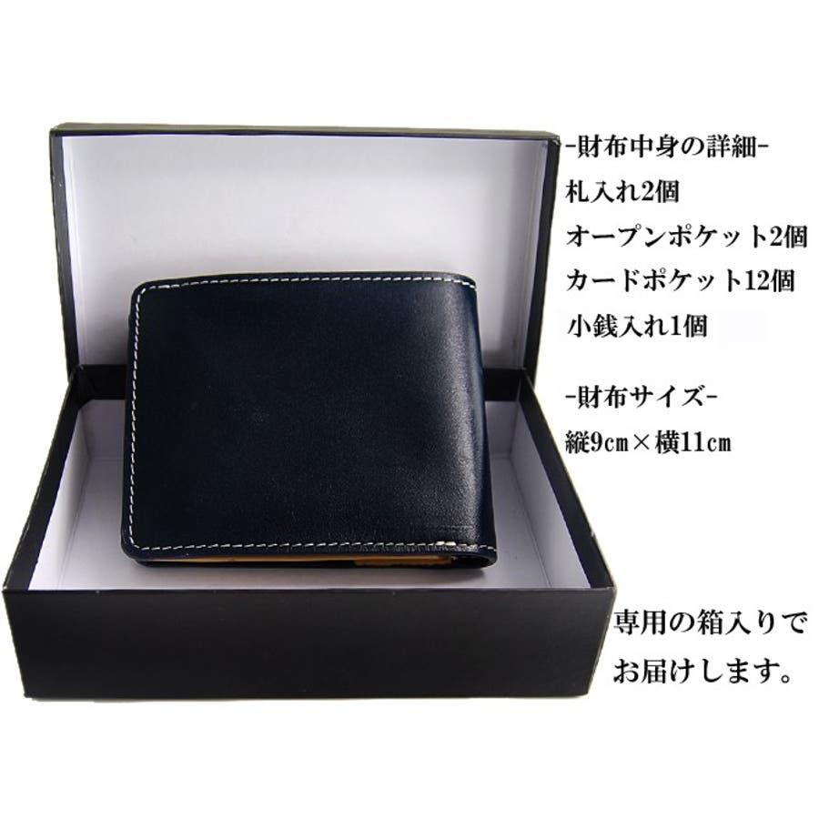 牛革 本革財布 財布 二つ折り メンズ サイフさいふ ブランド 5