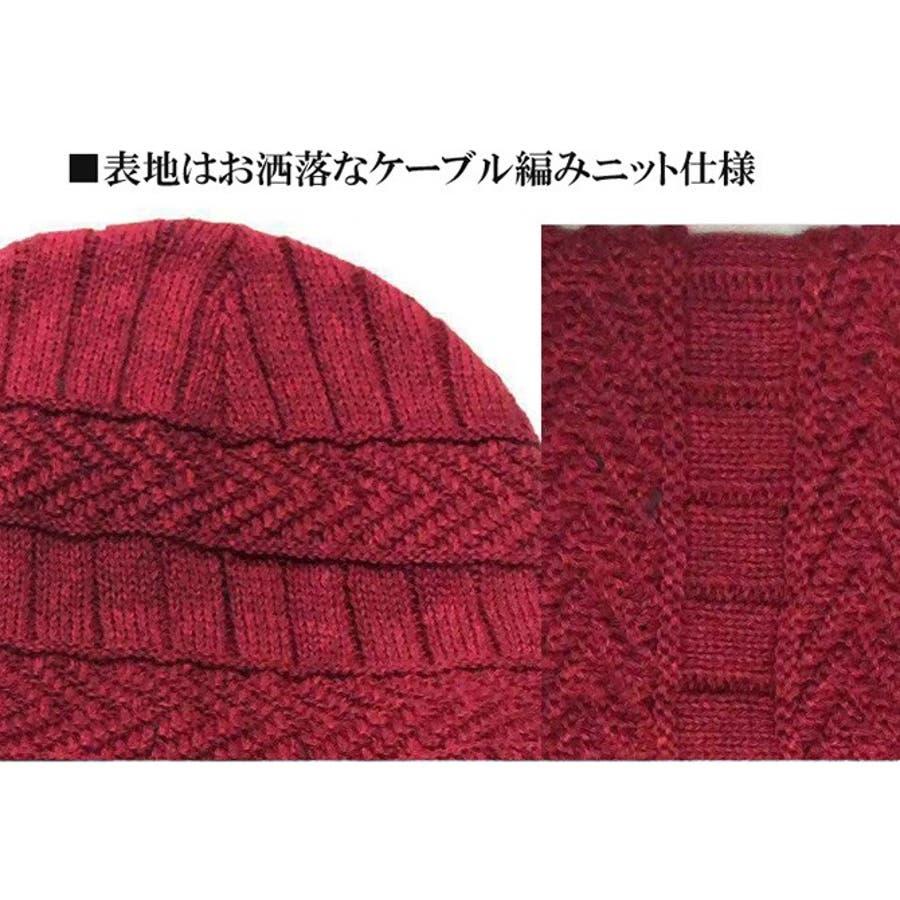 ニット帽 スヌードマフラー メンズ 3