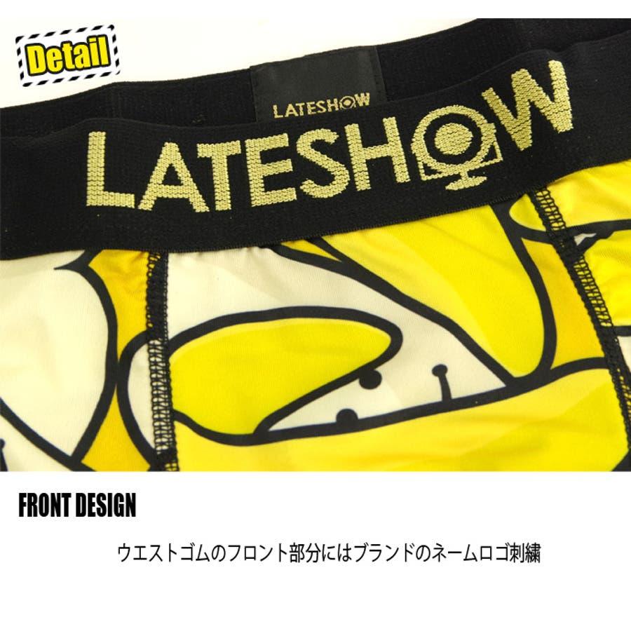 ボクサーパンツ LATESHOW レイトショー 3