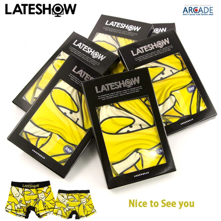 ボクサーパンツ LATESHOW レイトショー 1