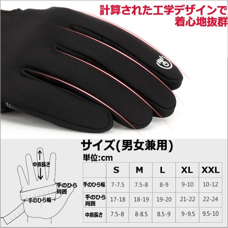 手袋 手ぶくろ 防寒 7