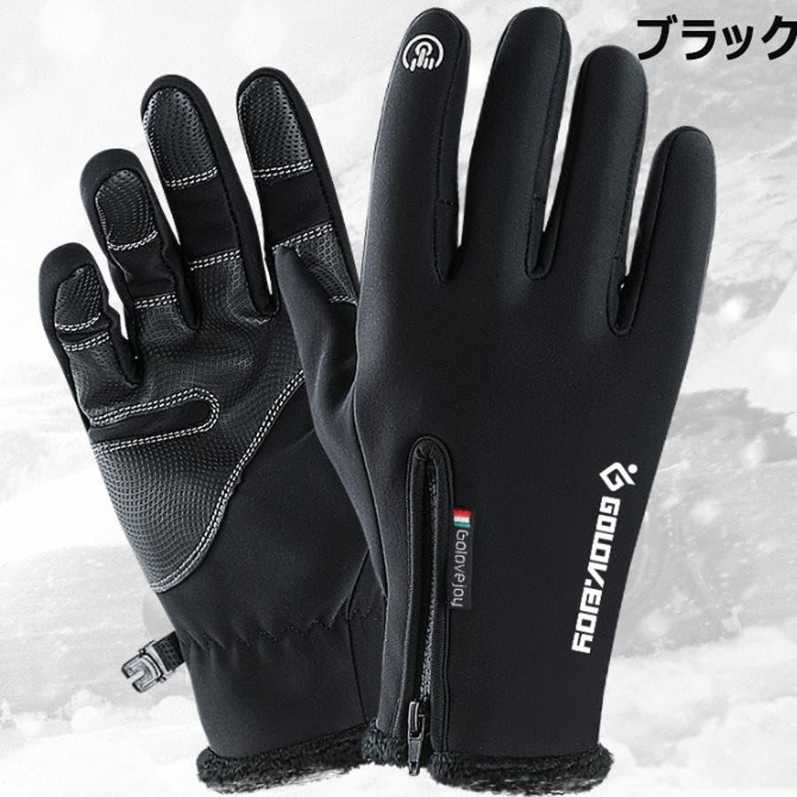 手袋 手ぶくろ 防寒 21