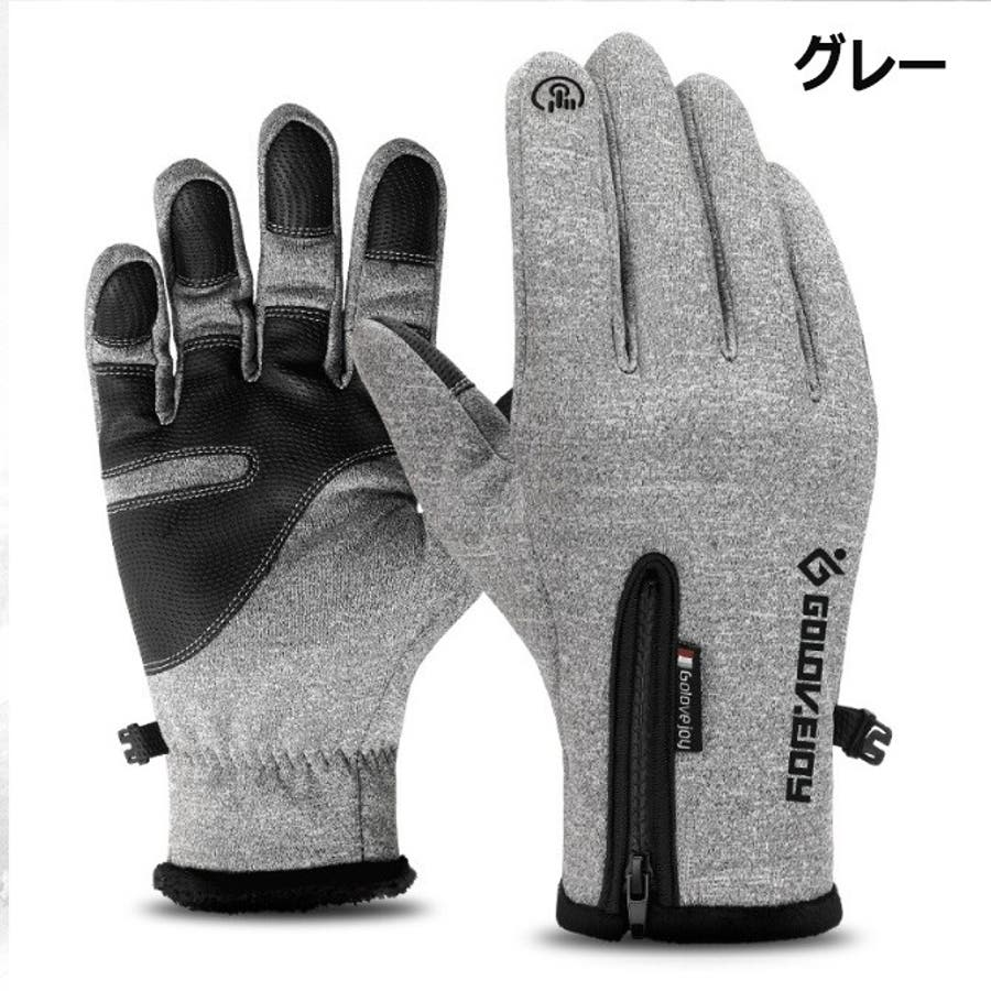 手袋 手ぶくろ 防寒 23