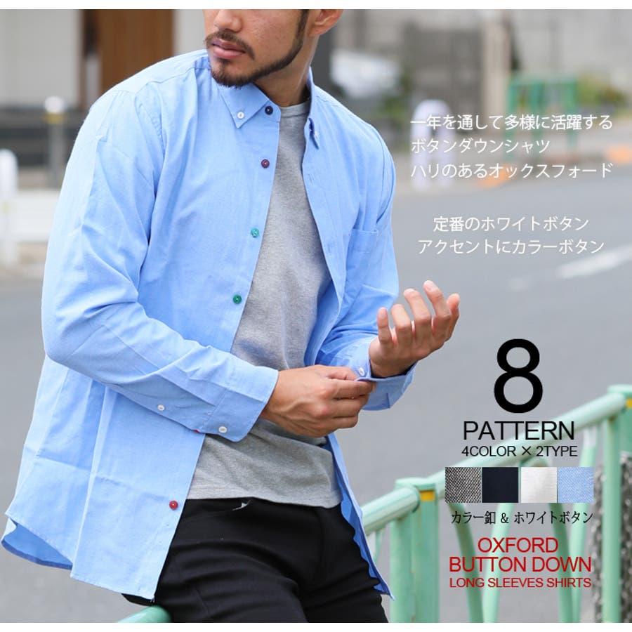 ボタンダウンシャツ シャツ メンズ 長袖 シャツ オックスフォードシャツ メンズファッション ボタンダウン カジュアルシャツ オックスフォードシャツ カジュアル アメカジ キレイ目 シャツ(メンズファッション通販)ARCADE(アーケード) 2