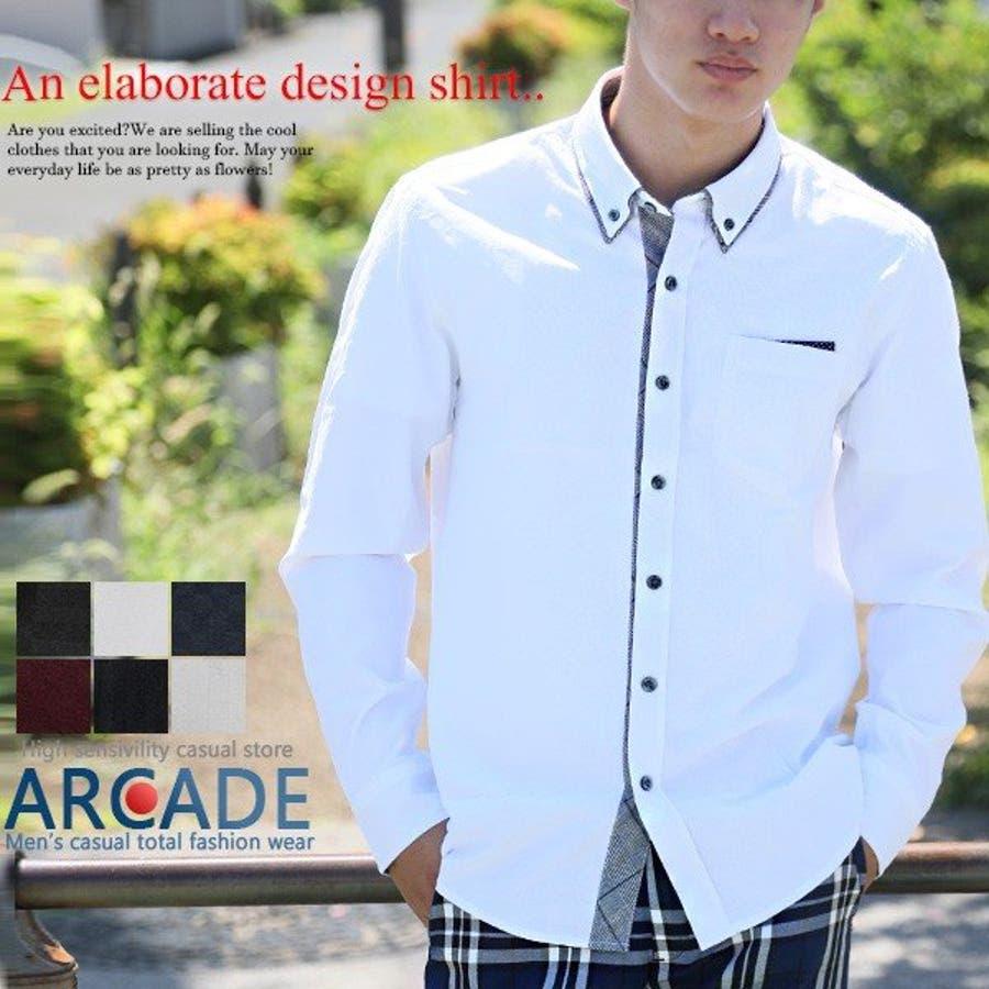 2枚衿 ドビー織り ボタンダウンシャツ 1