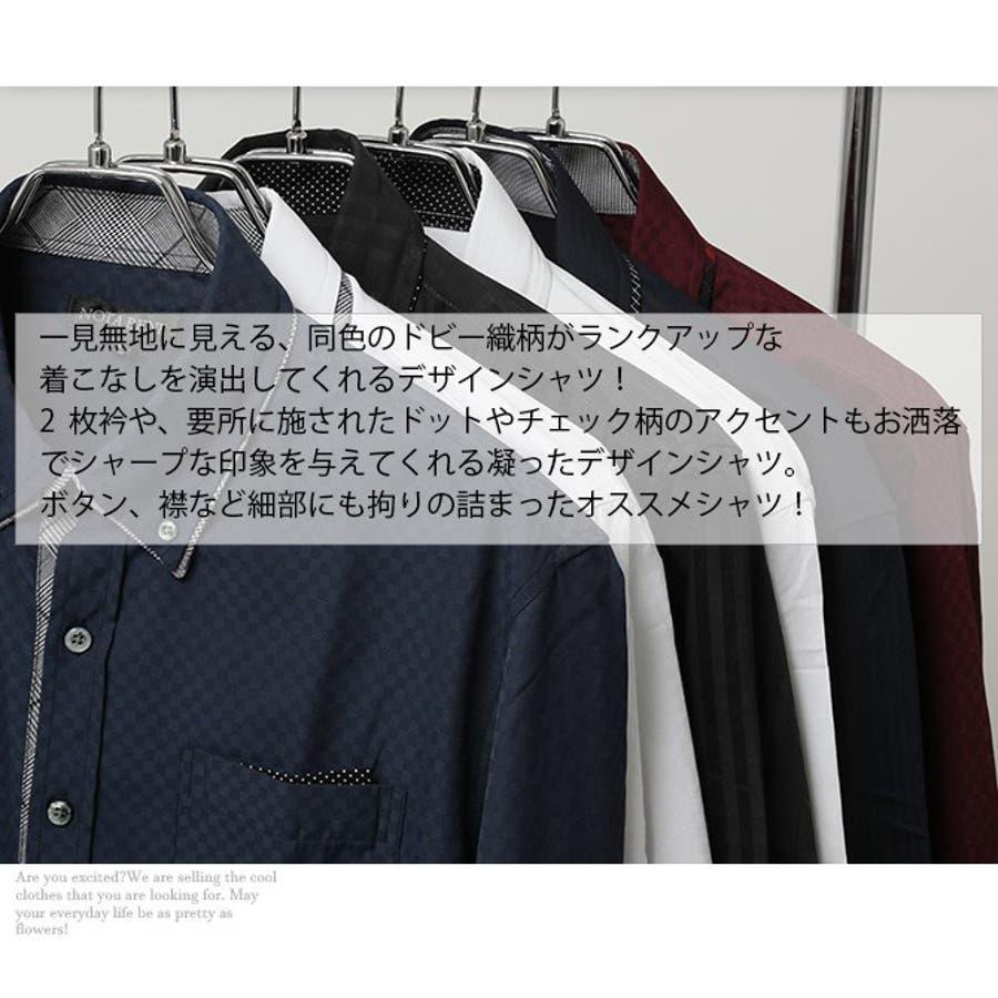 2枚衿 ドビー織り ボタンダウンシャツ 3
