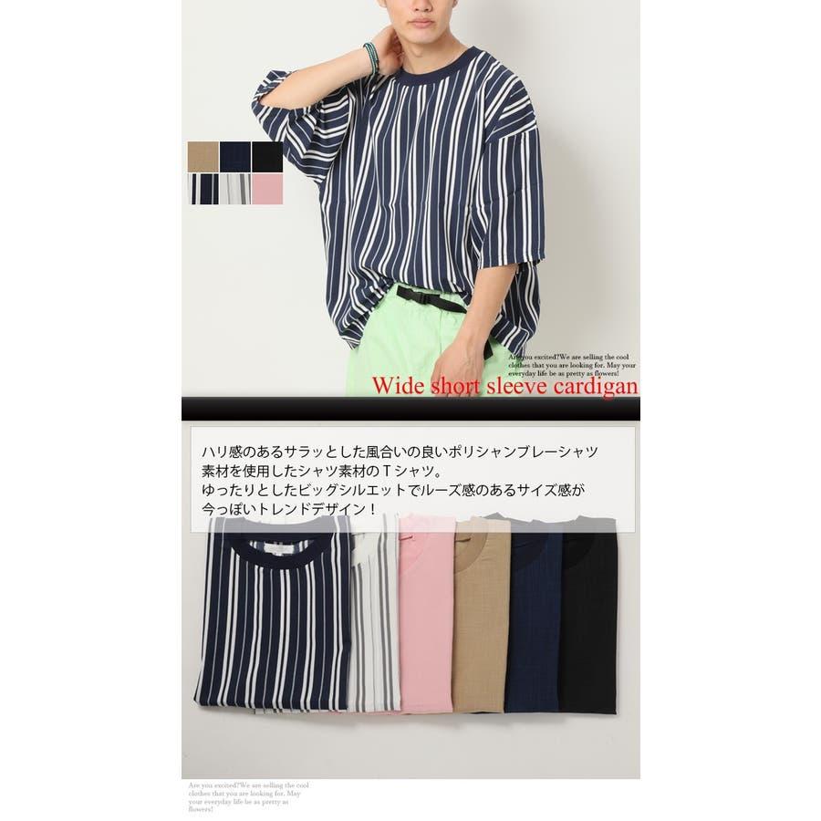 キレイ目 ポリシャンブレー ワイド Tシャツ メンズ 半袖 ビッグシルエット オーバーサイズ ビッグT 夏 ストリート 2
