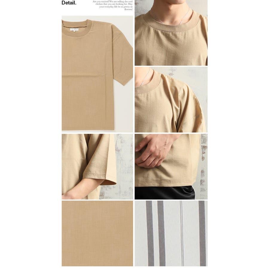 キレイ目 ポリシャンブレー ワイド Tシャツ メンズ 半袖 ビッグシルエット オーバーサイズ ビッグT 夏 ストリート 3