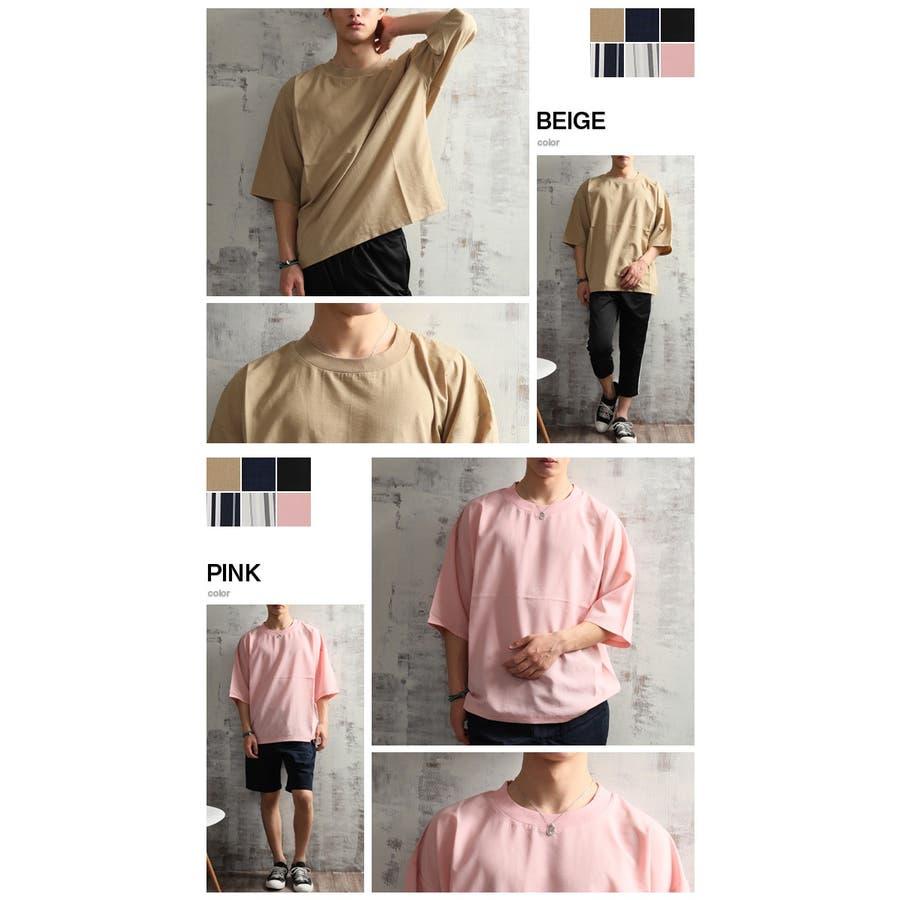 キレイ目 ポリシャンブレー ワイド Tシャツ メンズ 半袖 ビッグシルエット オーバーサイズ ビッグT 夏 ストリート 4