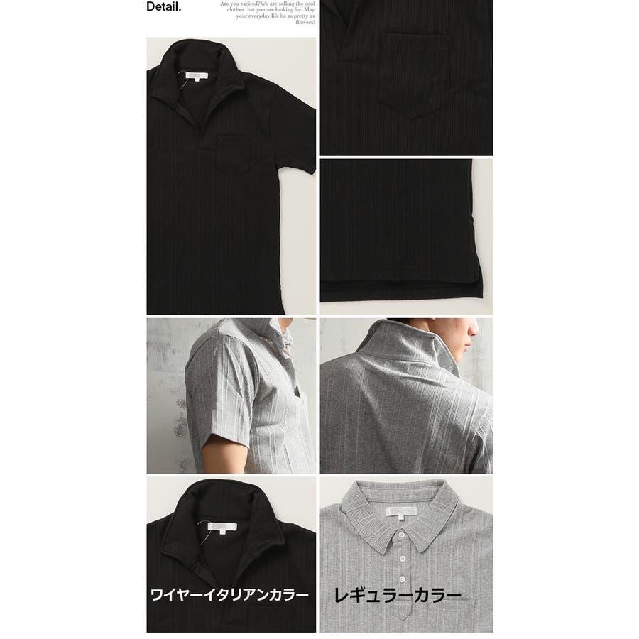 ポロシャツ メンズ 選べる2タイプ 3