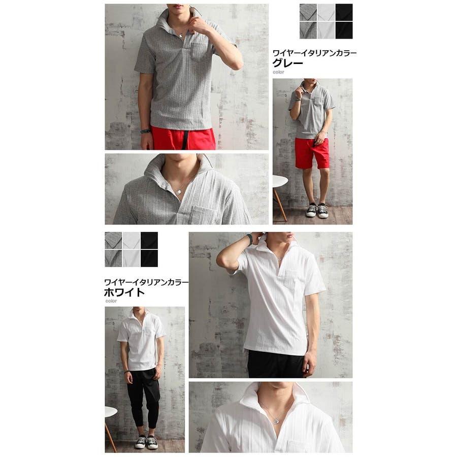 ポロシャツ メンズ 選べる2タイプ 4