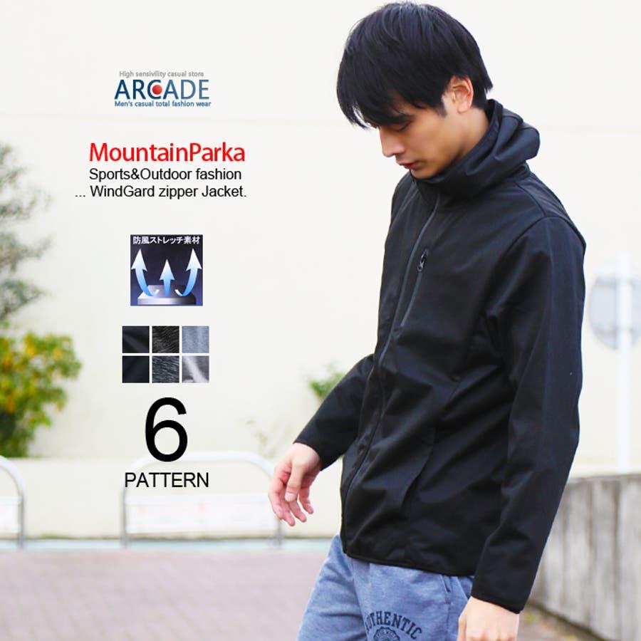 マウンテンパーカー メンズ ジャケット 1