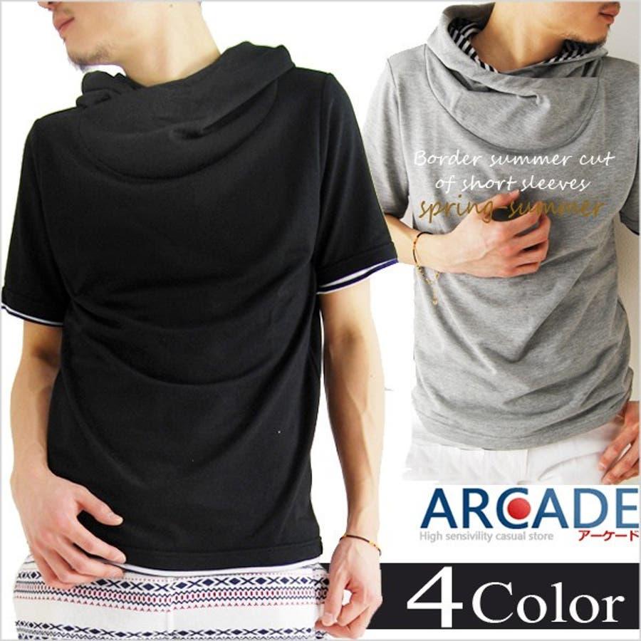 サイズも生地も良かった! サマー パーカー アフガン風 パーカー メンズ Tシャツ 薄手 半袖 無地 カットソー トップス 裏地ボーダー 同然