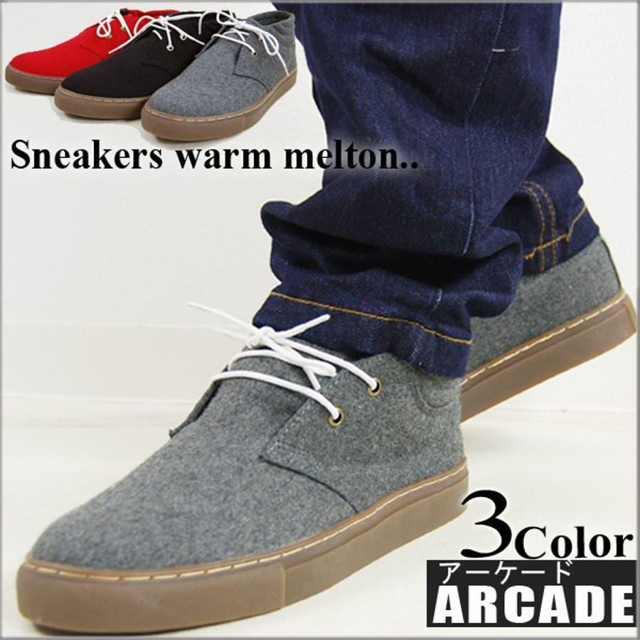 メンズ 靴 スニーカー メンズ シューズ 暖/メルトン スニーカー メンズ カジュアルシューズ スリッポン メンズ(靴