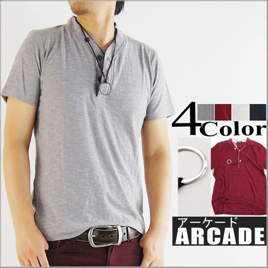 メンズ ヘンリーネック + リングネックネックレス 半袖Tシャツ◇スラブTシャツ+アクセサリー