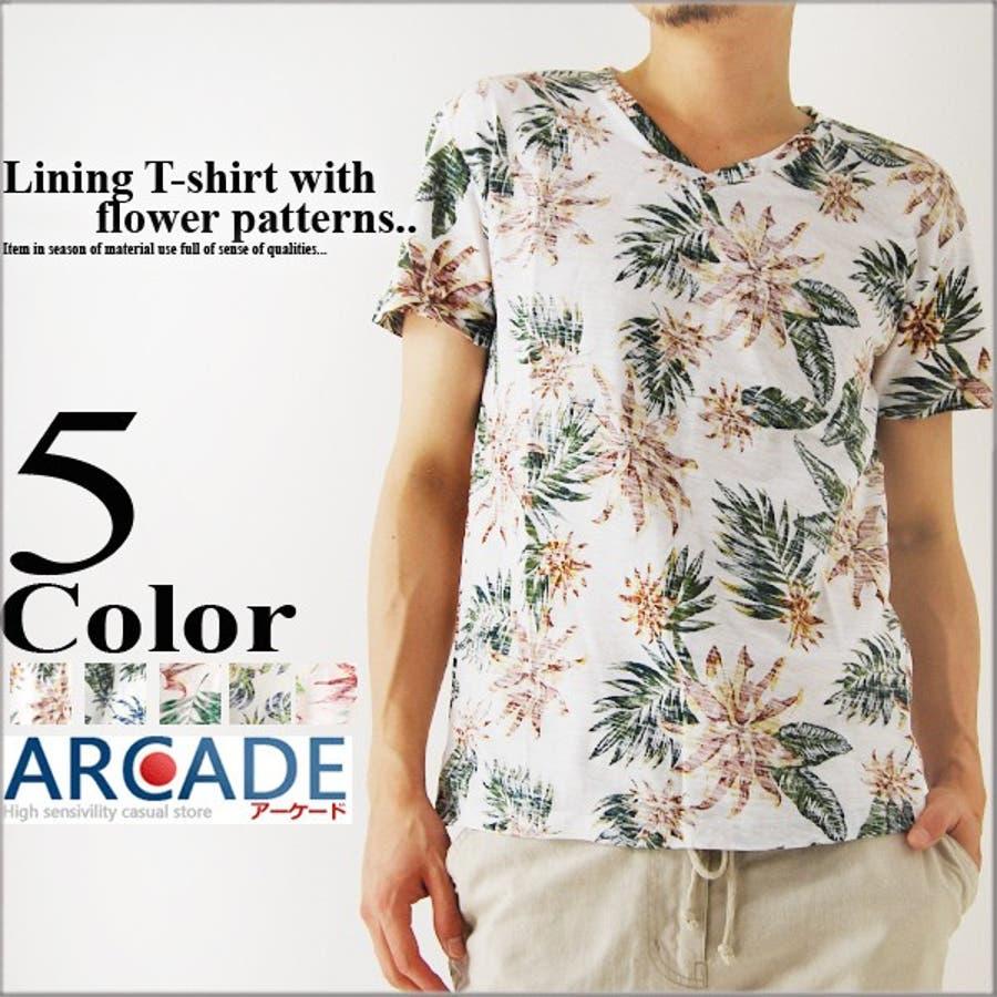 値段の割にかっこいい メンズファッション通販半袖 Tシャツ メンズ カットソー メンズ リゾート アロハ 半袖Tシャツ tシャツ 総柄Vネック半袖Tシャツ 半袖 半そで カジュアル ボタニカル 花柄 カットソー 通販 会員