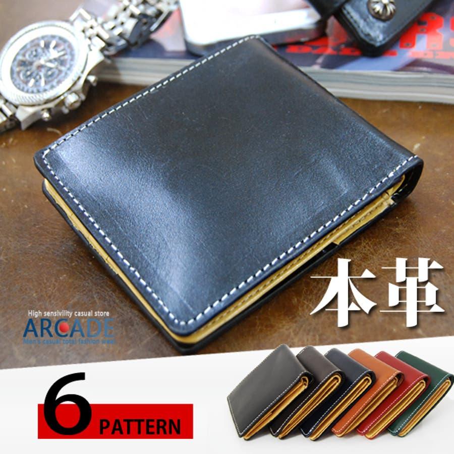 牛革 本革財布 財布 二つ折り メンズ サイフさいふ ブランド 1