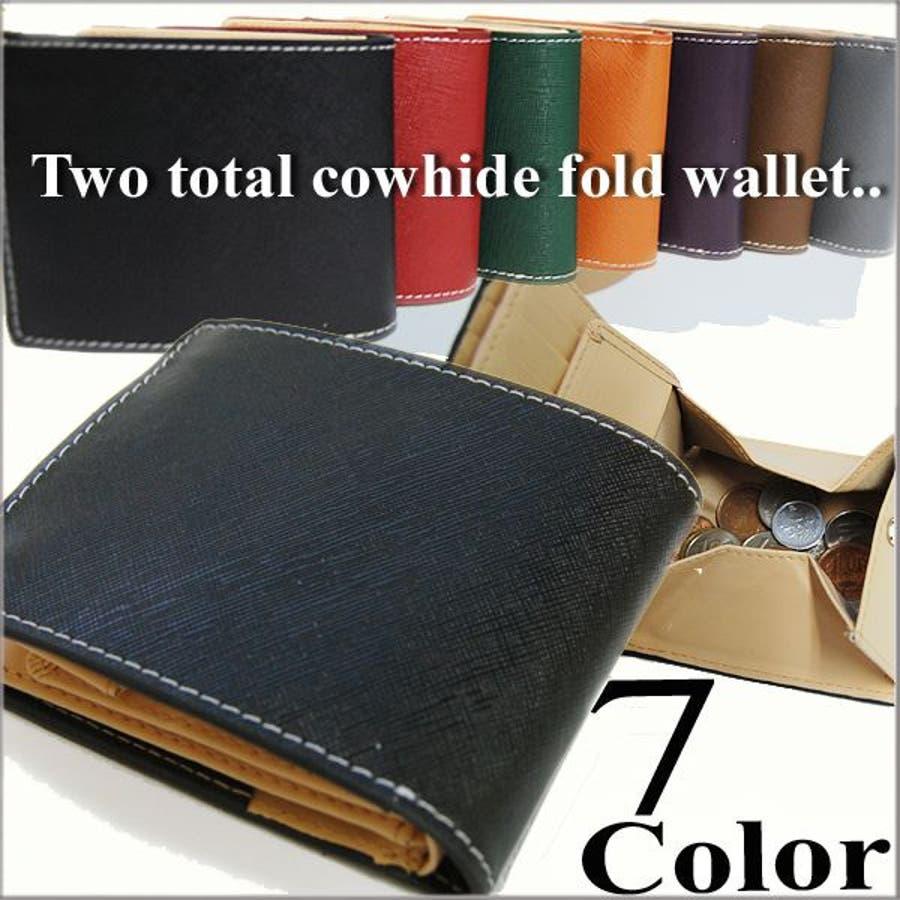 5e4223da281a 使い込むほど味が出る【!】財布 メンズ 二つ折り 財布 サイフ さいふ ...