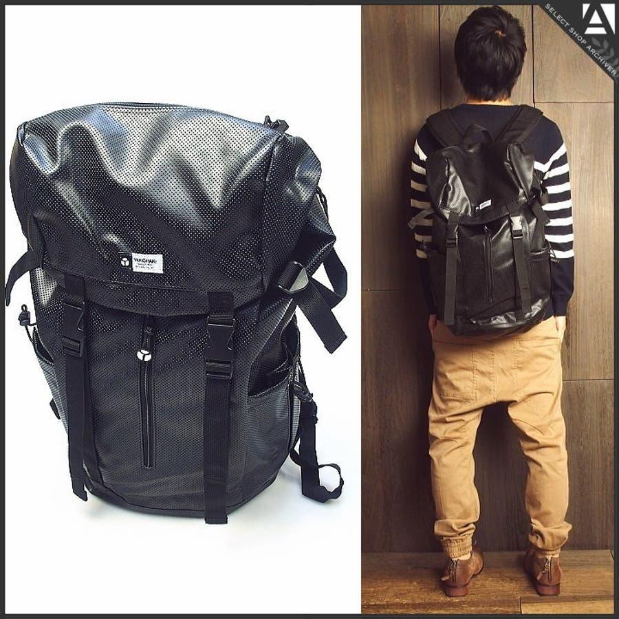 【ヤックパック】リュックサック バックパック デイパック 通学 メンズ 男女兼用 大容量 バッグ