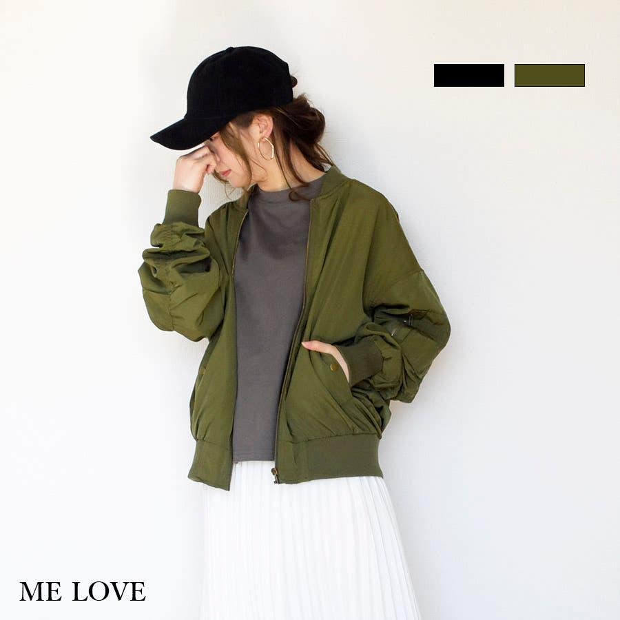 【ME LOVE 】【!オーバーサイズ感がGOOD!!】BIG MA-1 53