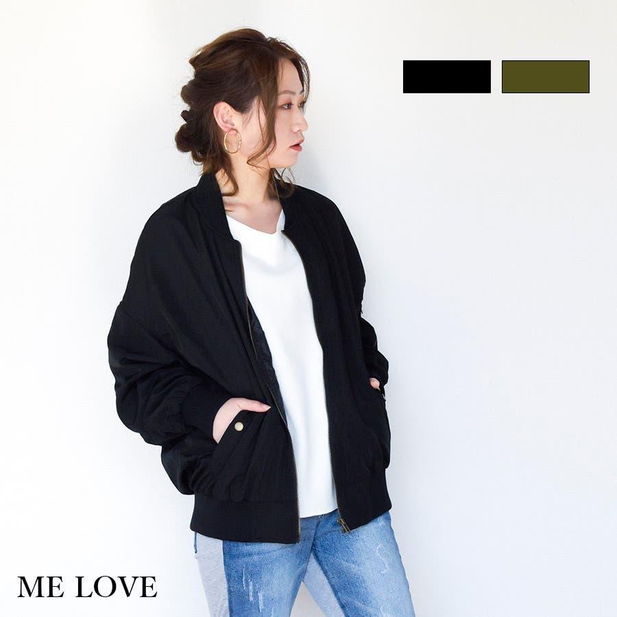 【ME LOVE 】【!オーバーサイズ感がGOOD!!】BIG MA-1 1