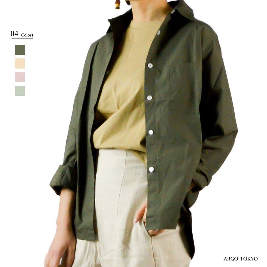 aa9bf6a63b444 ARGO TOKYO】レディースファッション通販/ 韓国ファッション/春/トップス ...