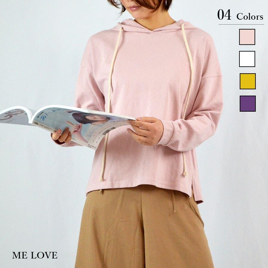 d3ff34fc6398f ME LOVE】レディースファッション通販/ 韓国ファッション/春/ トップス ...