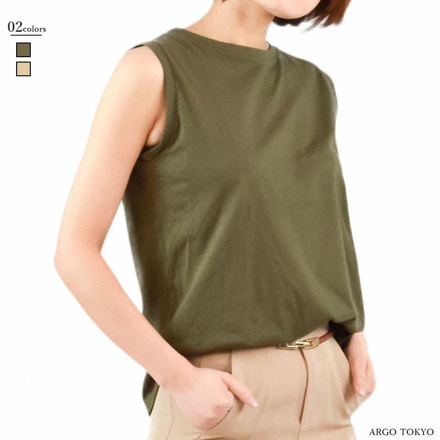 2c7b9530ccc25 ARGO TOKYO】レディースファッション通販/ 韓国ファッション/春 ...