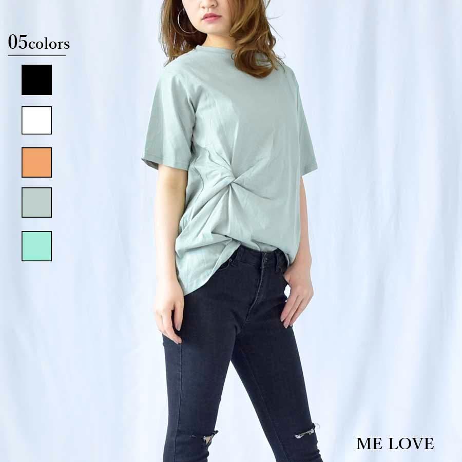 6b3a498fe5fa8 ME LOVE】レディースファッション通販/ 韓国ファッション/春/ 学生/t ...