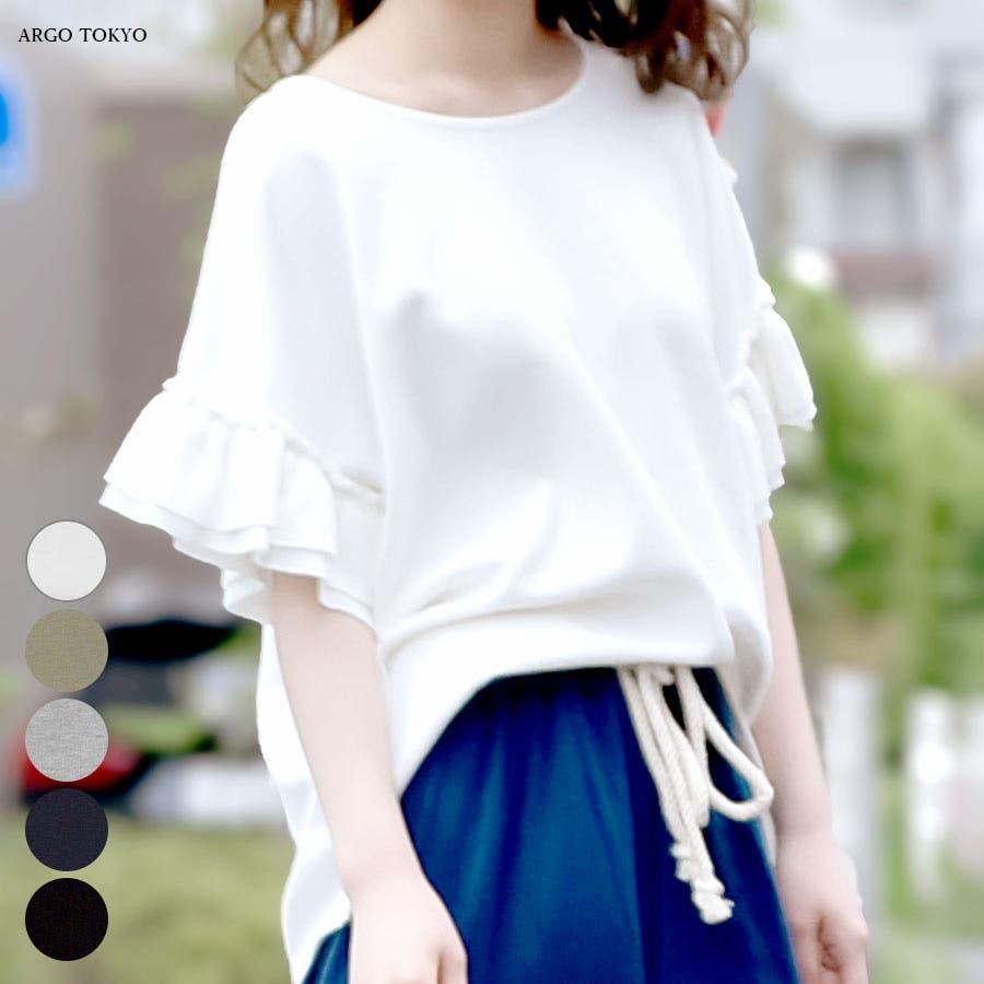 bf191b68e39c1 ARGO TOKYO】レディースファッション通販/ 韓国ファッション/オフィス ...