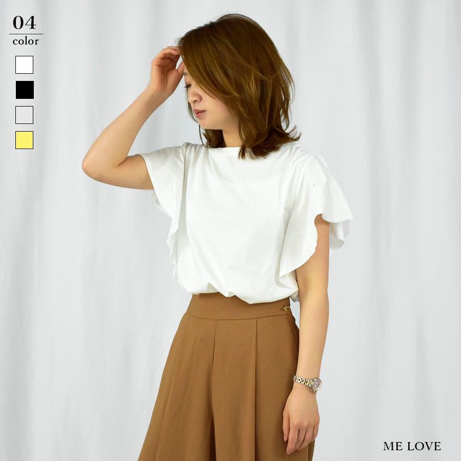 e732a35a2deb7 ME LOVE】レディースファッション通販/ 韓国ファッション/春/ オフィス ...